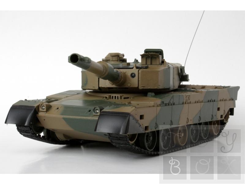 http://www.toybox.ro/wp-content/uploads/2011/01/Tanc-Model-3808-cu-Radiocomanda-Numai-pentru-Adulti.jpg