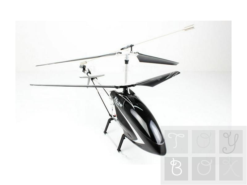 http://www.toybox.ro/wp-content/uploads/2012/12/1245_800x600.jpg