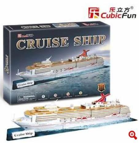 http://www.toybox.ro/wp-content/uploads/2014/12/cruise.jpg