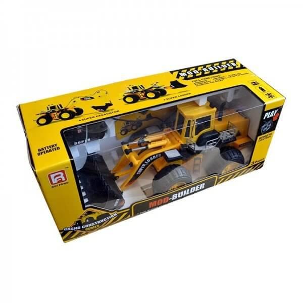 http://www.toybox.ro/wp-content/uploads/2015/09/BU1-300x300.jpg