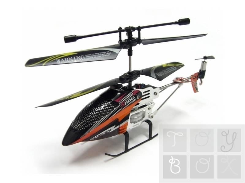 https://www.toybox.ro/wp-content/uploads/2012/12/1396_800x600.jpg